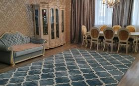 3-комнатная квартира, 234 м², 10/11 этаж, Сатпаева 336 за 87 млн 〒 в Павлодаре