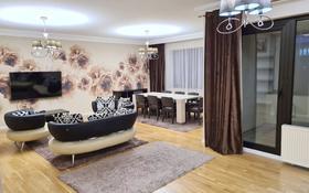 3-комнатная квартира, 156 м², 4/7 этаж помесячно, Кабанбай батыра 51С за 800 000 〒 в Алматы, Медеуский р-н