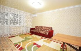 2-комнатная квартира, 51.8 м², 8/9 этаж, Ивана Ларина за 11.4 млн 〒 в Уральске