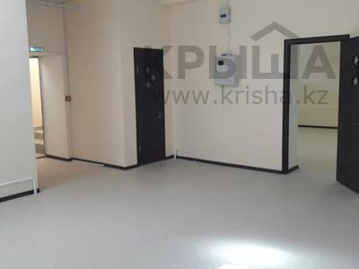 Магазин площадью 7 м², ул. Жургенова 30 за 35 000 〒 в Нур-Султане (Астана), Алматы р-н — фото 2