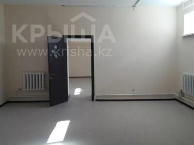 Магазин площадью 7 м², ул. Жургенова 30 за 35 000 〒 в Нур-Султане (Астана), Алматы р-н — фото 4