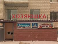 Магазин площадью 7 м²