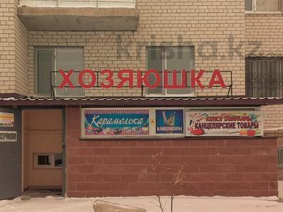 Магазин площадью 7 м², ул. Жургенова 30 за 35 000 〒 в Нур-Султане (Астана), Алматы р-н