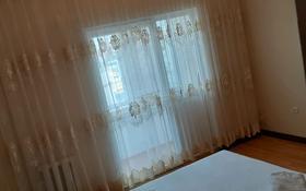 2-комнатная квартира, 90 м², 5/18 этаж посуточно, Б. Момышулы 4 — Таулсиздик за 8 000 〒 в Нур-Султане (Астана), Алматы р-н