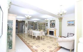 7-комнатная квартира, 290 м², 6/12 этаж, Шаляпина 21 за 177 млн 〒 в Алматы, Ауэзовский р-н