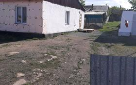 5-комнатный дом, 49 м², 0.366 сот., Уалиханова 30/2 за 7.5 млн 〒 в Баянауле