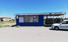 Магазин площадью 30 м², Фабричная 33,1 за 2 млн 〒 в Кокшетау