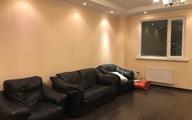 2-комнатная квартира, 66.4 м², 6/10 этаж, Кудайбердиулы 17 за 18.5 млн 〒 в Нур-Султане (Астана), Есиль р-н