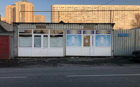 Магазин площадью 150 м², Тлендиева 176 — Шакарима за 300 000 〒 в Алматы, Алмалинский р-н