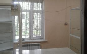 Бутик площадью 10 м², мкр Юго-Восток, Муканова за 50 000 〒 в Караганде, Казыбек би р-н