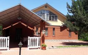 5-комнатный дом, 270 м², 50 сот., Центральная за 130 млн 〒 в