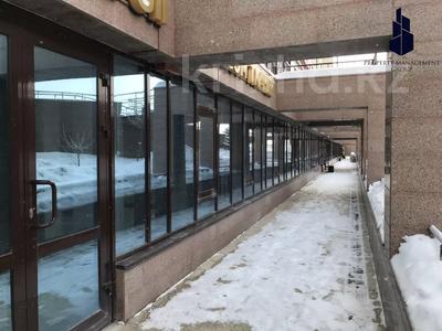 Помещение площадью 225.4 м², Аманжолова 24 за 3 500 〒 в Нур-Султане (Астана)