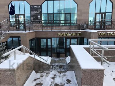 Помещение площадью 225.4 м², Аманжолова 24 за 3 500 〒 в Нур-Султане (Астана) — фото 3