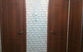 2-комнатная квартира, 51.6 м², Токмагамбетова 27а за 14.5 млн 〒 в