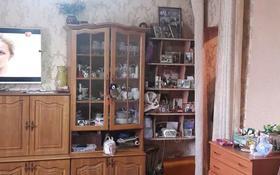 2-комнатный дом, 50 м², 3 сот., Балхашская 7/2 за 5.5 млн 〒 в Караганде, Казыбек би р-н