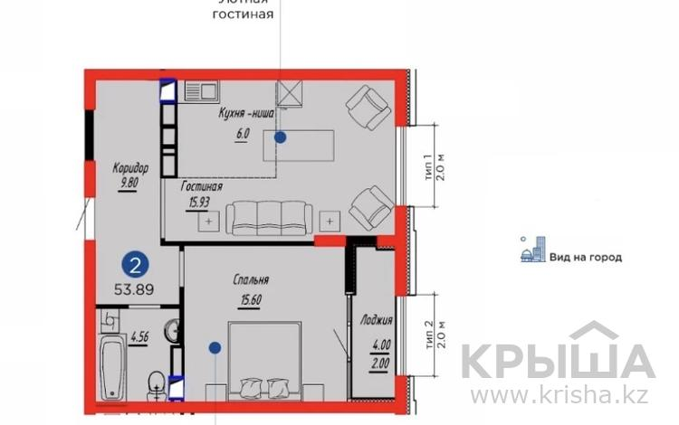 2-комнатная квартира, 53.89 м², 10/17 этаж, Сатпаева за 32 млн 〒 в Алматы, Бостандыкский р-н