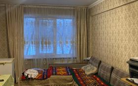 2-комнатная квартира, 49 м², 2/5 этаж, Добролюбова 41 за 12.4 млн 〒 в Усть-Каменогорске