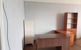 Офис площадью 36 м², Торайгырова 64 за 1 200 〒 в Павлодаре