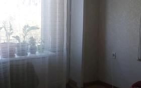 1-комнатная квартира, 28.6 м², 3/5 этаж, Жидебай батыра 7 за 8.5 млн 〒 в Балхаше