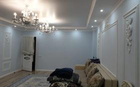 3-комнатная квартира, 170 м², 7/13 этаж, Ходжанова за 85 млн 〒 в Алматы, Бостандыкский р-н