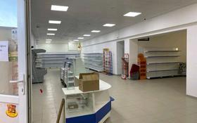 Магазин площадью 250 м², 19-й мкр 4 за 40 млн 〒 в Актау, 19-й мкр