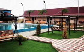 центр семейного отдыха за 160 млн 〒 в Чундже
