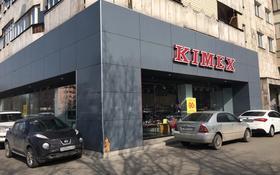 Помещение площадью 1804 м², Толе би — Сейфуллина за ~ 1.4 млрд 〒 в Алматы, Алмалинский р-н