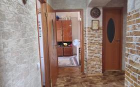 4-комнатная квартира, 70.6 м², 4/4 этаж, Койчуманова 6 за 16 млн 〒 в Капчагае