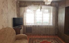 4-комнатная квартира, 77 м², 1/6 этаж, Комиссарова 15 за 28 млн 〒 в Караганде, Казыбек би р-н