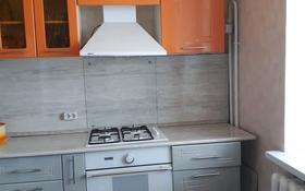 1-комнатная квартира, 43 м², 5/5 этаж, улица Мурата Монкеулы 108/4 за 11.5 млн 〒 в Уральске
