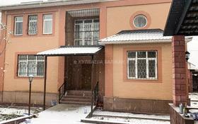 7-комнатный дом помесячно, 500 м², 10 сот., мкр Баганашыл, Тан за 500 000 〒 в Алматы, Бостандыкский р-н