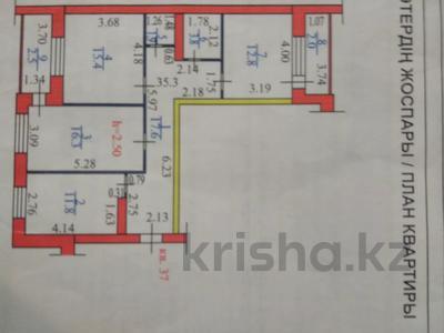 3-комнатная квартира, 84.1 м², 5/5 этаж, Молдагуловой 15/9 за 11 млн 〒 в Усть-Каменогорске