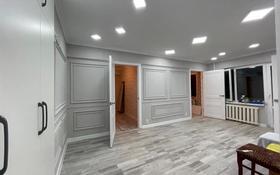 3-комнатная квартира, 50 м², 4/5 этаж, Айтеке би 26 за 11 млн 〒 в