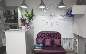Салон красоты за 18.5 млн 〒 в Карагандинской обл.
