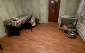 4-комнатный дом, 65 м², 5.36 сот., Верненская за 9.9 млн 〒 в Алматы, Медеуский р-н