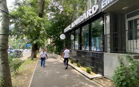 Магазин площадью 81 м², Кунаева — Маметова за 50 млн 〒 в Алматы, Медеуский р-н