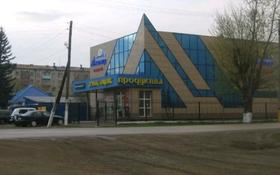 Магазин площадью 450 м², улица Ауэзова 28 — Кунаева за 2 000 〒 в Щучинске