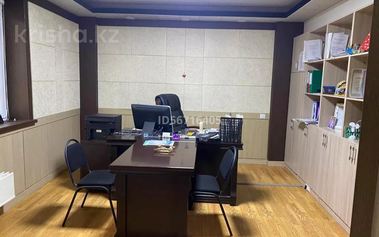 Офис площадью 40 м², мкр Самал-1 — Мендикулова за 230 000 〒 в Алматы, Медеуский р-н