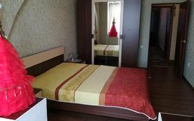 2-комнатная квартира, 42 м², 5/5 этаж помесячно, 12-й мкр 21а за 100 000 〒 в Актау, 12-й мкр