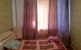 2-комнатная квартира, 49.5 м², 1/3 этаж, Набережная за 8.9 млн 〒 в Капчагае