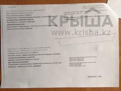 Участок 24 сотки, Каратая Турысова за 60 млн 〒 в Таразе — фото 4