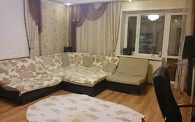 4-комнатная квартира, 120 м², 5/5 этаж, Мкр Наурыз 6А за 35 млн 〒 в Костанае
