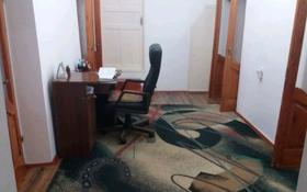 5-комнатный дом, 200 м², 10 сот., Клубный переулок — Крйгельди за 25 млн 〒 в Таразе