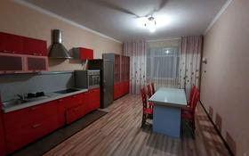 2-комнатная квартира, 113 м², 17/30 этаж, Габдуллина 17 за 33 млн 〒 в Нур-Султане (Астана), р-н Байконур
