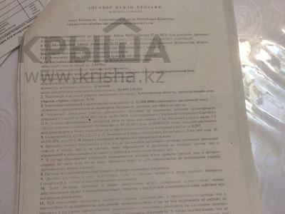 Промбаза 4 га, Арна 5 за 40 млн 〒 в Капчагае — фото 4