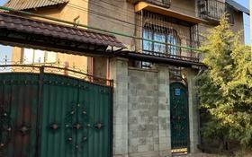 6-комнатный дом, 400 м², 7 сот., мкр Карагайлы за 89 млн 〒 в Алматы, Наурызбайский р-н