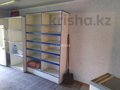 Магазин площадью 120 м², Советская за 11.6 млн 〒 в Петропавловске — фото 4