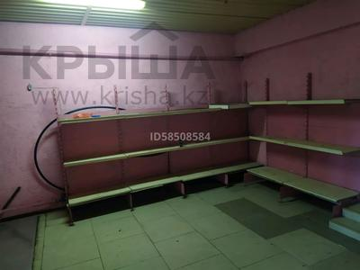Магазин площадью 120 м², Советская за 11.6 млн 〒 в Петропавловске — фото 8