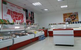 Магазин площадью 87 м², улица Кенена Азербаева 2 — Қошқарбаева за 25.5 млн 〒 в Нур-Султане (Астане), Алматы р-н