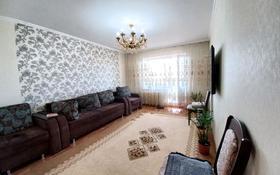 3-комнатная квартира, 70 м², 5/12 этаж, Богембайулы 23 д за 25 млн 〒 в Семее